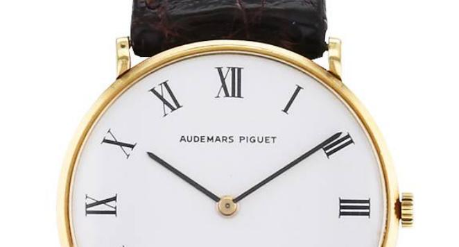 Audemars Piguet, Classic Yellow Gold Watch